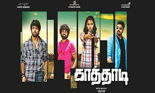 Kaathadi-2018-Tamil-Movie