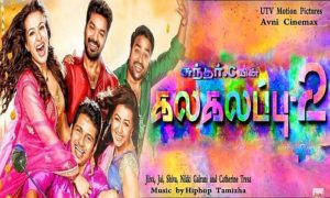 Kalakalappu-2-2018-Tamil-Movie
