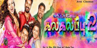 Kalakalappu-2-2018-Tamil-Movie