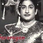 Kathavarayan-1958-Tamil-Movie