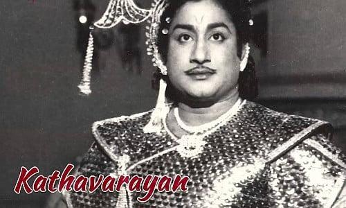 Kathavarayan-1958-Tamil-Movie