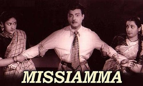 Missiamma-1955-Tamil-Movie