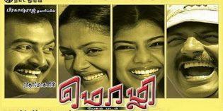 Mozhi-2007-Tamil-Movie