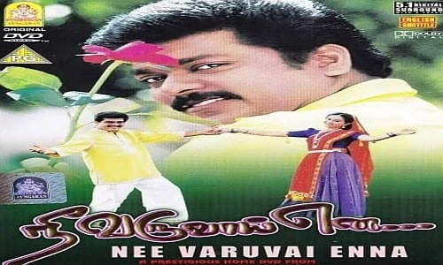 Nee-Varuvai-Ena-1999-Tamil-Movie