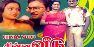 Chinna-Veedu-1985-Tamil-Movie