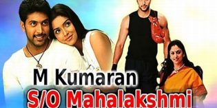M-Kumaran-Son-of-Mahalakshmi-2004-Tamil-Movie