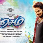 Sema-2018-Tamil-Movie