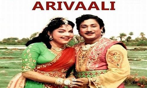 Arivali 1963