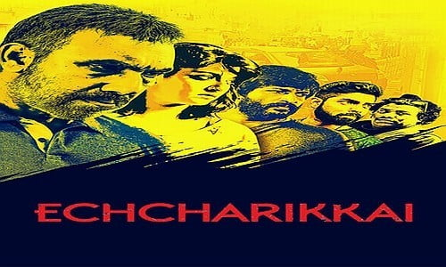 Echcharikkai 2018