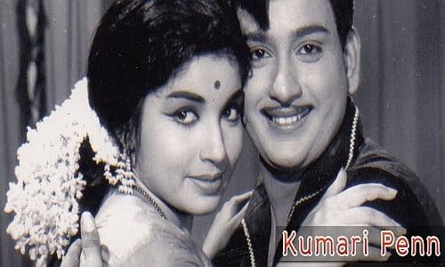 Kumaripenn 1966