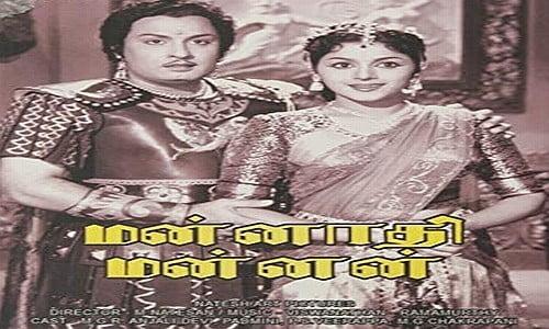 Mannadhi Mannan 1960 Tamil Movie Majaa Mobi
