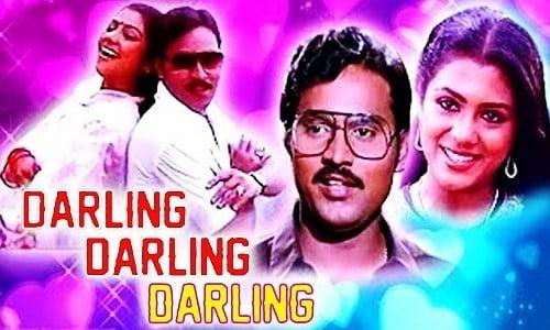 DarlingDarlingDarling 1982