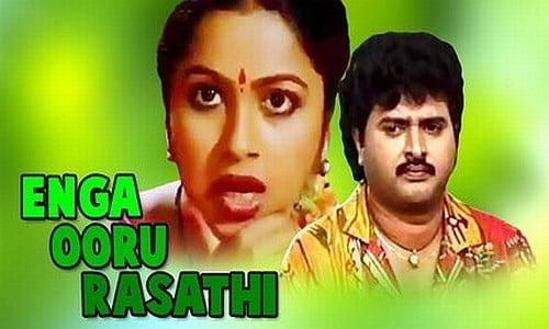 EngaOorRasathi 1980