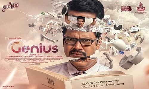 Genius 2018