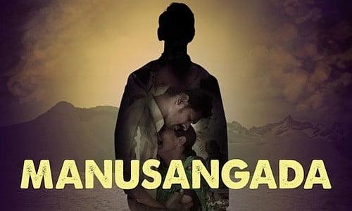 Manusangada 2017
