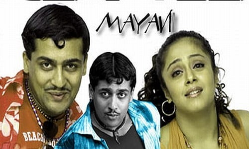 Mayavi 2005