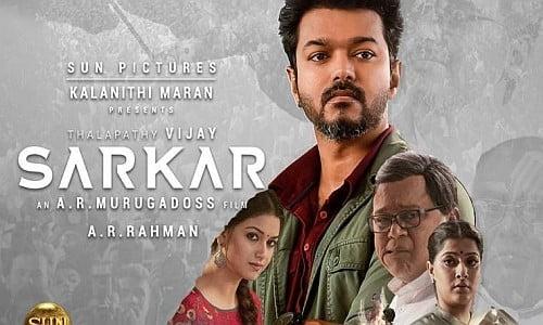 Sarkar 2018