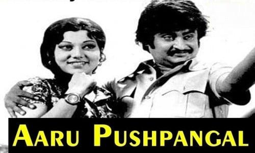AaruPushpangal 1977