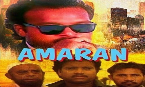 Amaran 1992