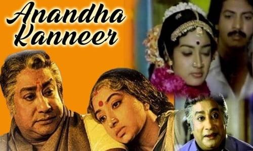 AnandhaKanneer 1986