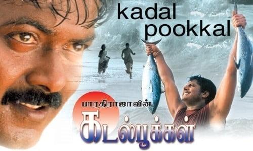 KadalPookal 2001