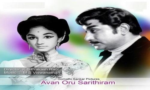 AvanOruSarithiram 1976