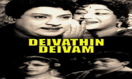 DeivathinDeivam 1962
