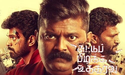 SuttuPidikaUtharavu 2019