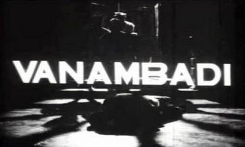 Vanambadi 1963