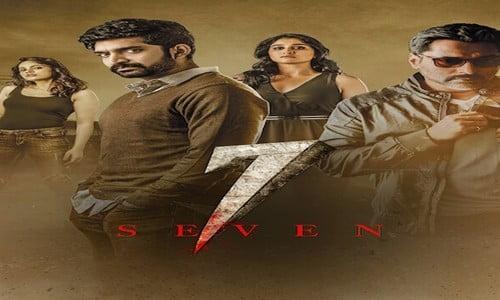 Seven 2019