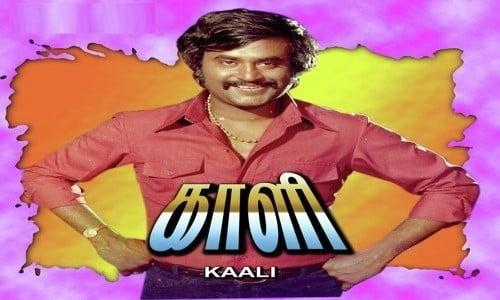 Kaali 1980