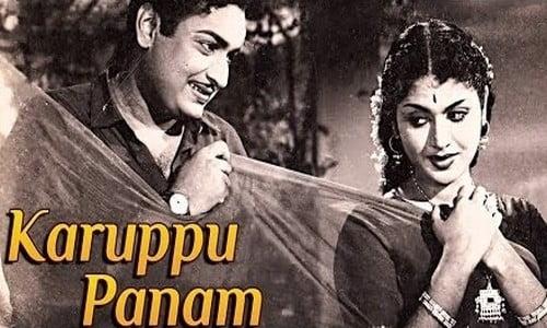 KaruppuPanam 1964