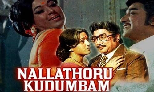 NallathoruKudubam 1979