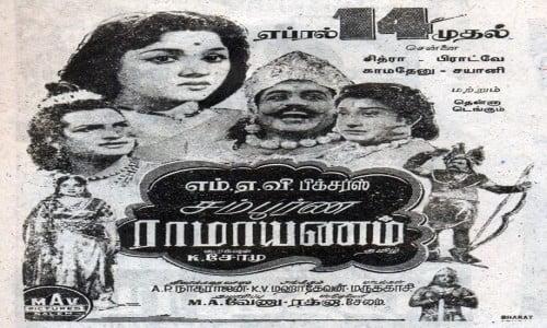 SampoornaRamayanam 1958