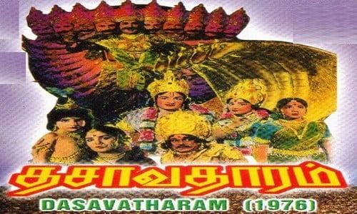 Dasavatharam 1976