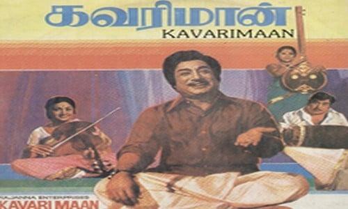 KavariMaan 1979