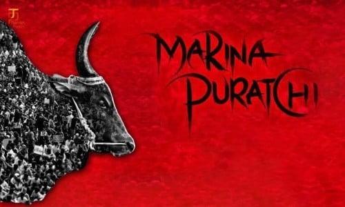 MarinaPuratchi 2019
